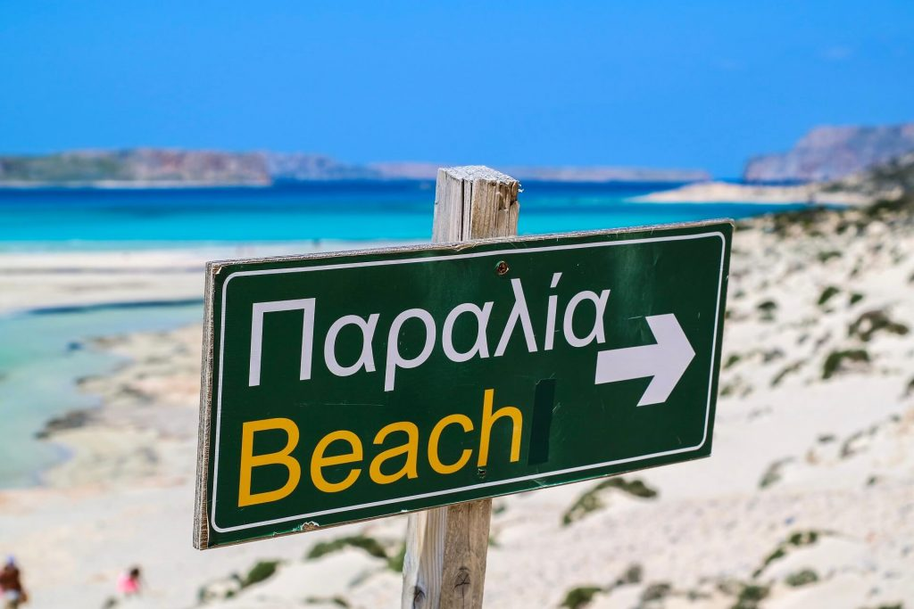 Balos Beach Chania Crete - allincrete.com