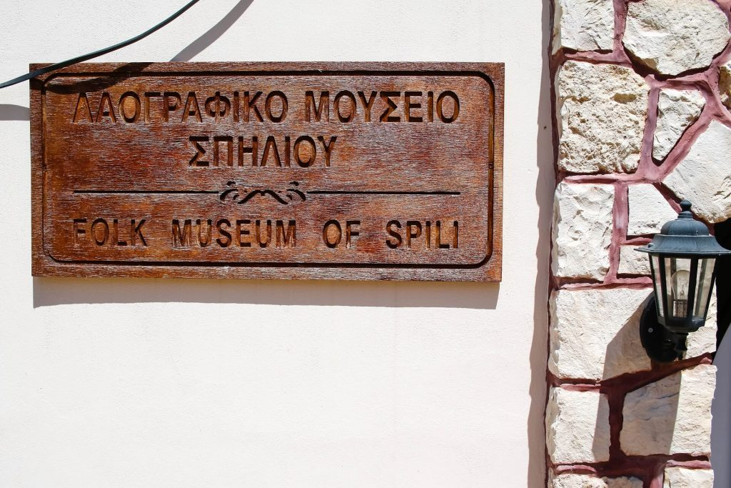 Folk Museum of Spili Rethymno Crete - allincrete.com