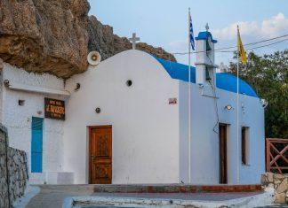 Saint Paraskevi Church Hersonissos Heraklion Crete - allincrete.com