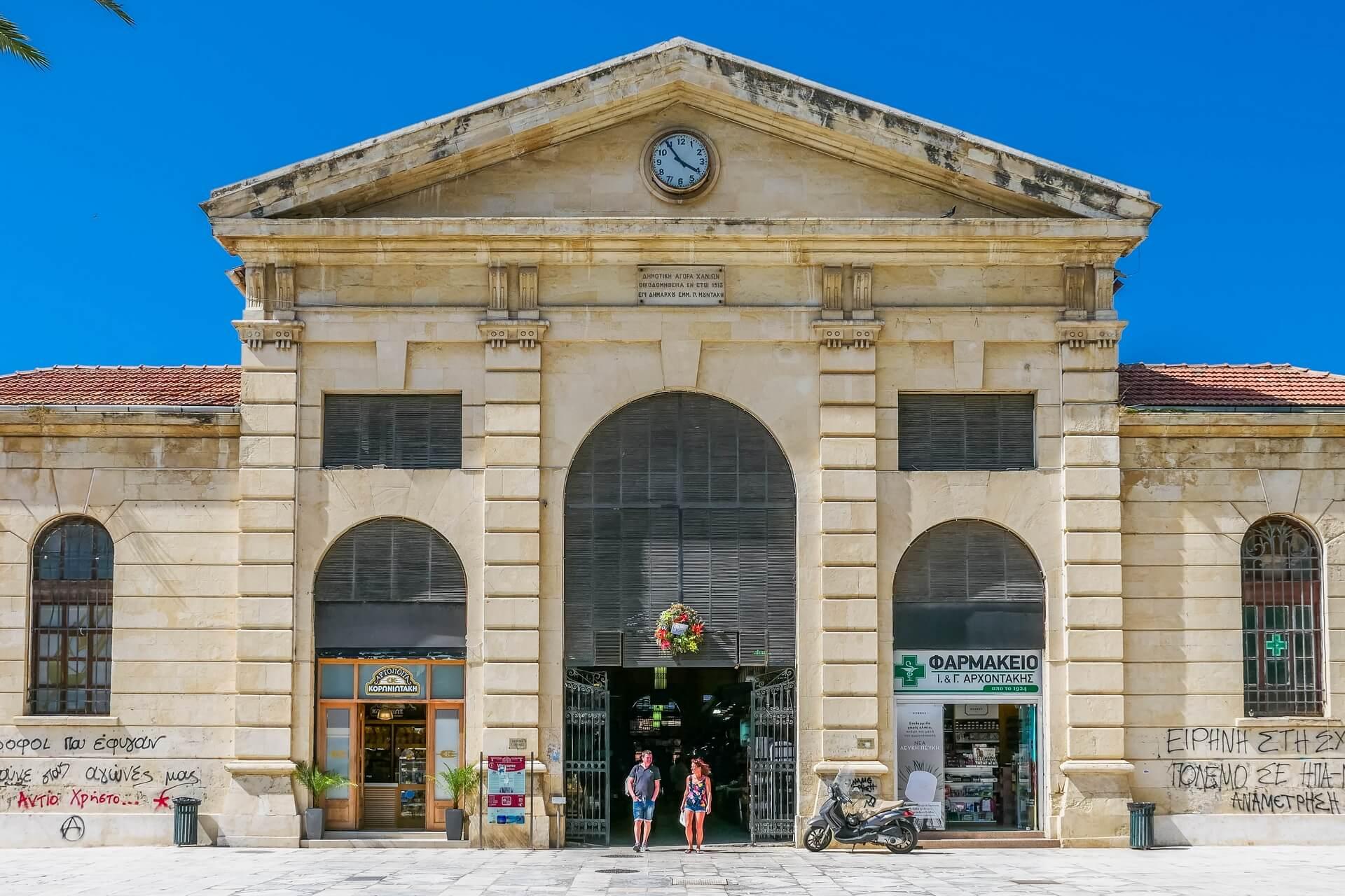 Chania Municipal Market Crete - allincrete.com