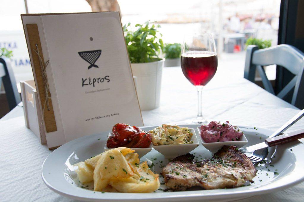 Kertos Restaurant Chania Crete