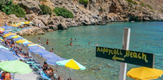 Akrogiali Beach Loutro Chania Crete - allincrete.com