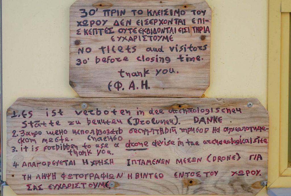 Timetable Pricelist Matala Caves Heraklion Crete - Copyright allincrete.com