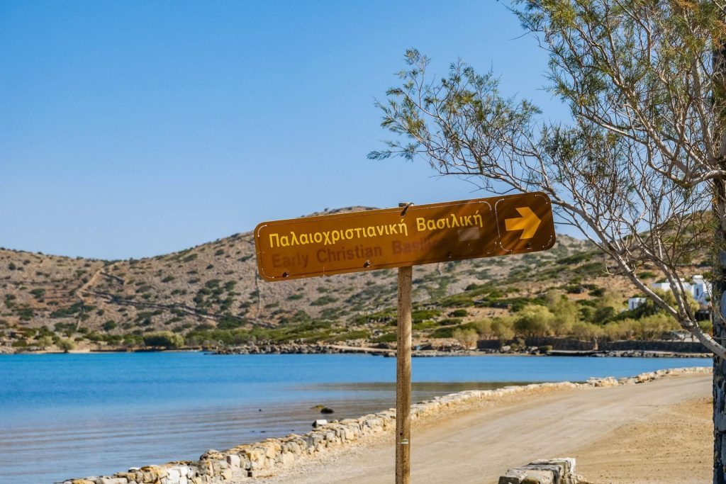Olous Ancient City and Windmills in Agios Nikolaos Lasithi Crete - Copyright Allincrete.com